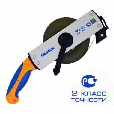 Измерительная рулетка Geobox РК2-50
