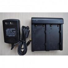 Зарядное устройство Trimble GPS61116B